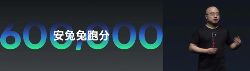 Meizu 17 ProのAntutuスコア