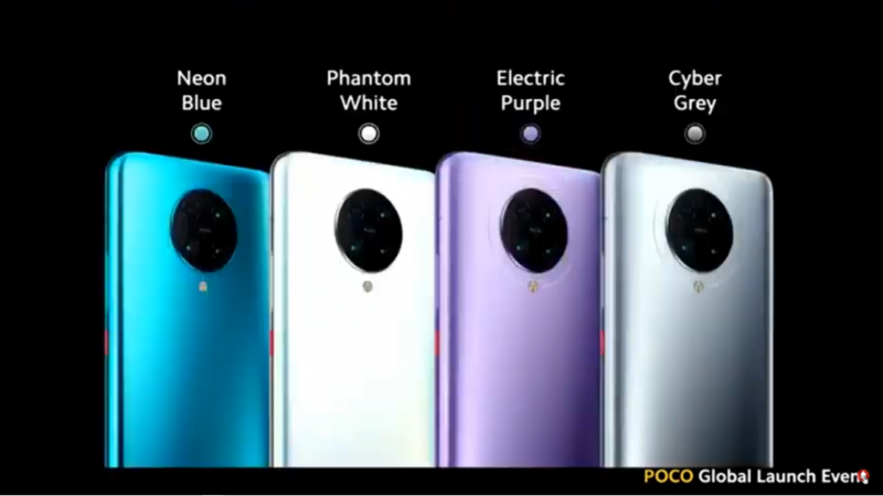 POCO F2 Proのデザイン(カラー)