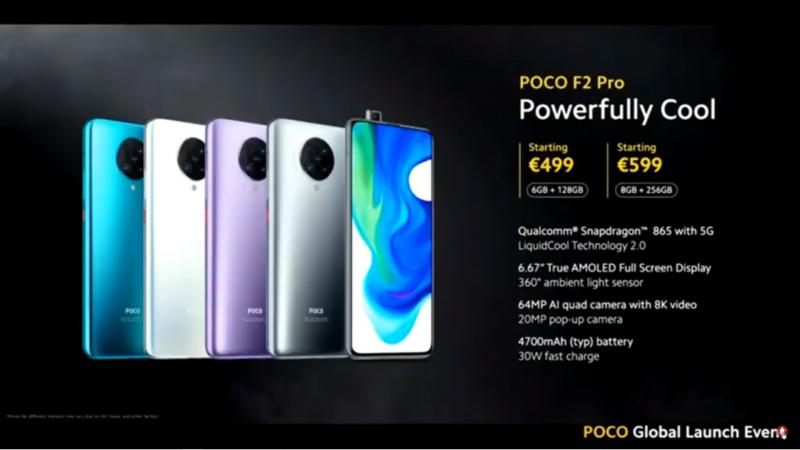 POCO F2 Proの価格