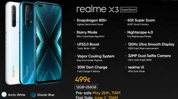 realme X3  SuperZoomの価格