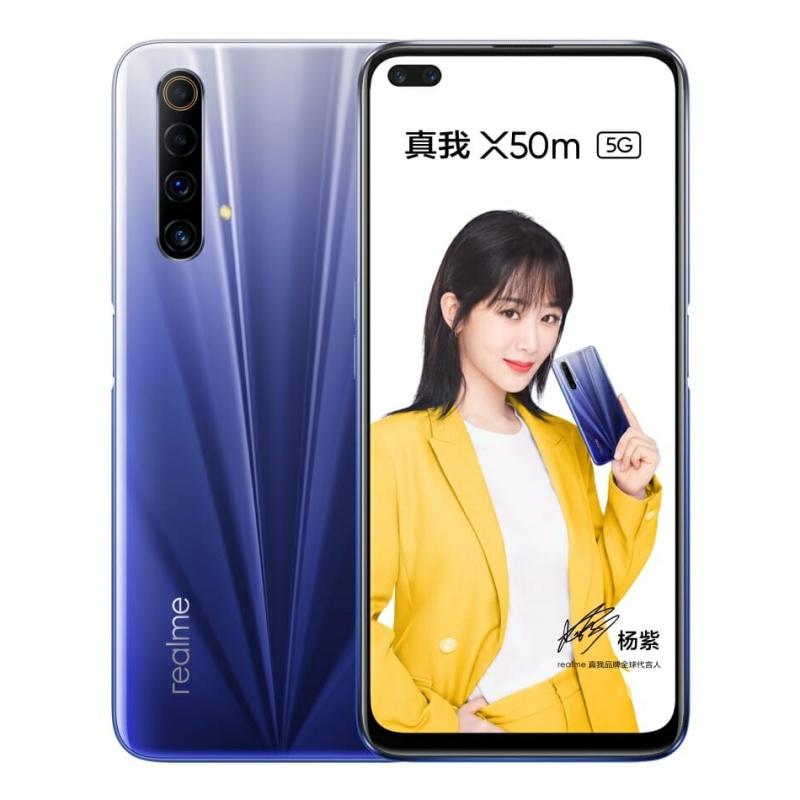 realme X50m 5Gの画像
