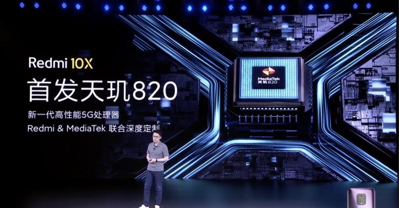 Redmi 10XはDimensity 820搭載