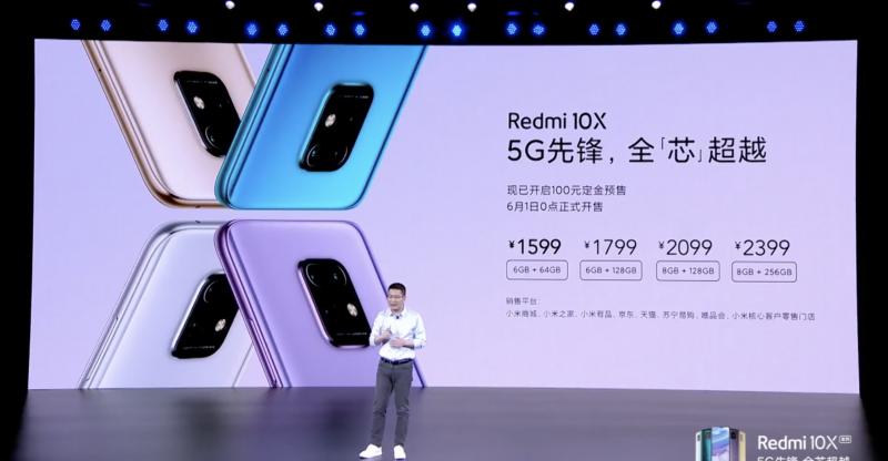 Redmi 10Xの価格