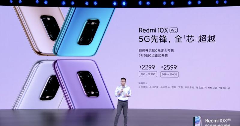 Redmi 10X Proの価格