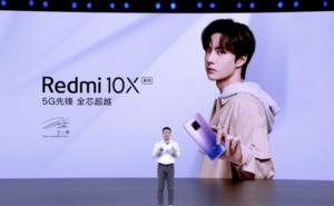 Redmi 10Xのプレスリリース画像