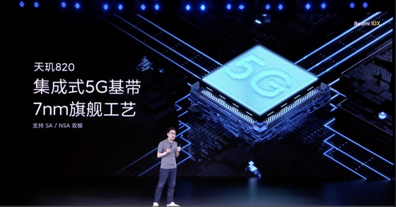 Redmi 10Xは5G対応