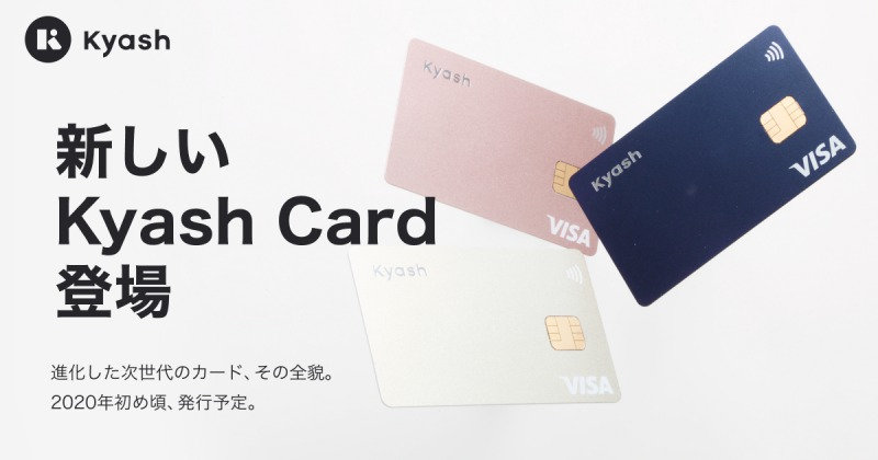 プリペイドカードであるKyashでも支払いが可能
