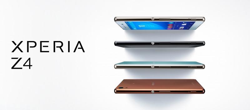 Xperia Z4の公式画像