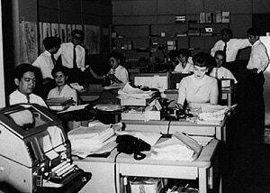 当初のSONY Americaのオフィス