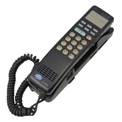 SONY初の携帯電話
