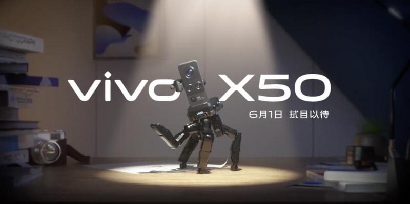 Vivo X50のティザー画像2