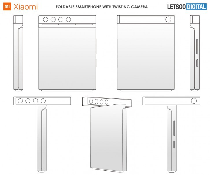 Xiaomiの折り畳みスマートフォンの新特許3