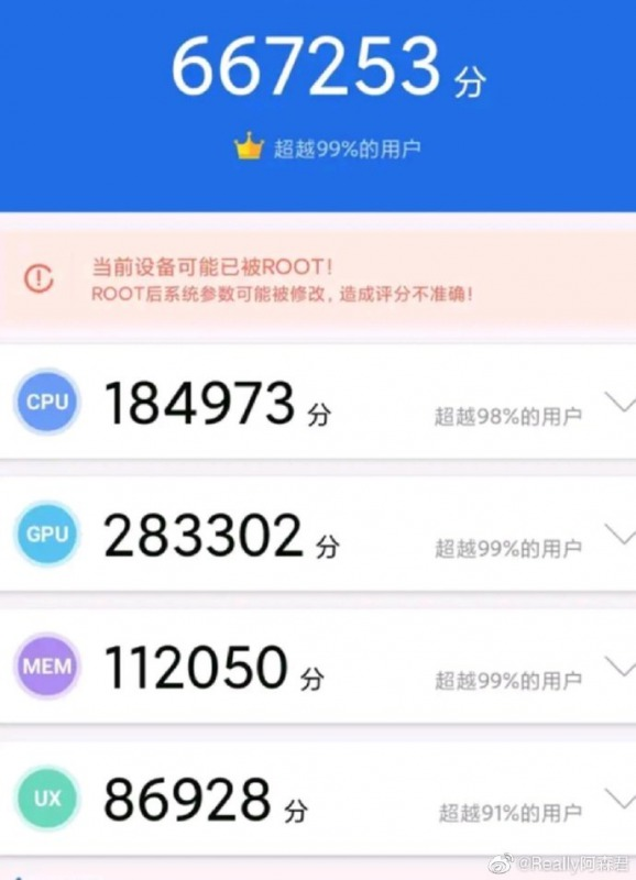 Snapdragon 865 Plus Antutu