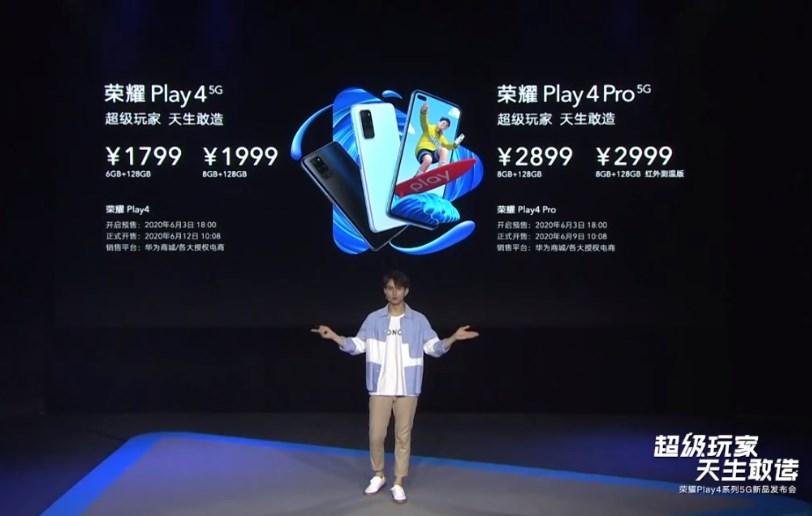 HONOR Play 4 Proの価格と発表日