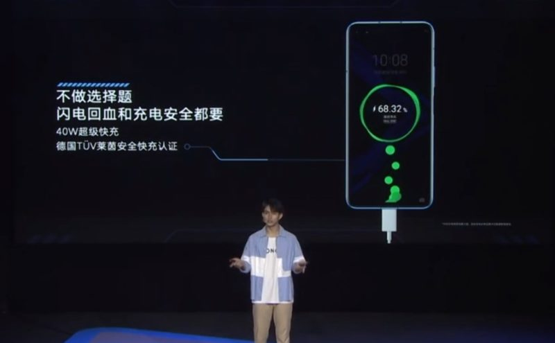 HONOR Play 4 Pro急速充電40W対応