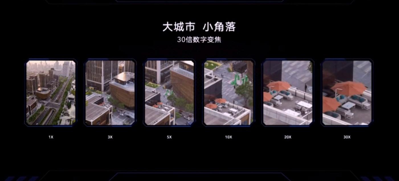 HONOR Play 4 Pro30倍ズーム