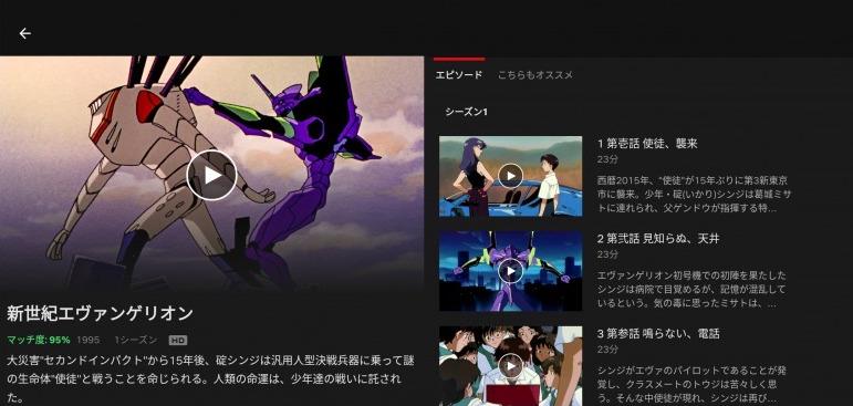 mineo「パケット放題」Netflixで検証1