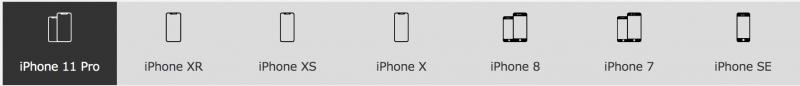 OCNモバイルのiPhoneラインナップ