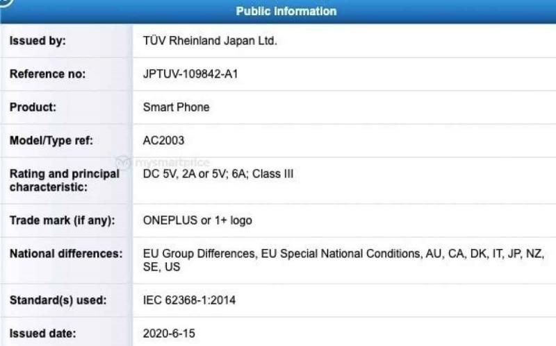 OnePlus Nordは30W高速充電