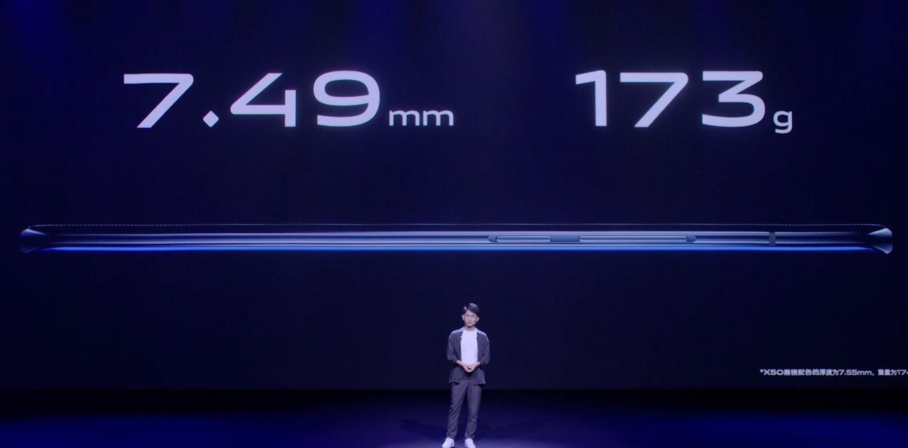 vivo X50の重量