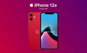 廉価版iPhone 12