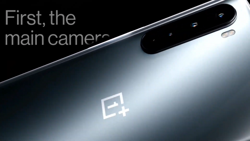 OnePlus Nord デザイン