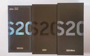 Galaxy S20 シリーズ 外箱