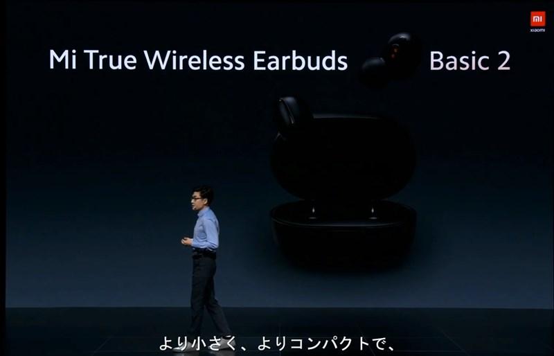 Mi True Wireless Earbuds Basic 2はコンパクト
