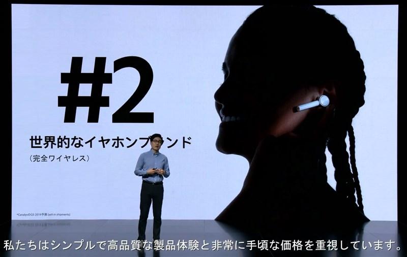 Mi True Wireless Earbuds Basic 2は完全ワイヤレスイヤホン
