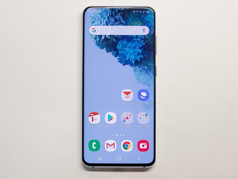 Galaxy S20 5G  ディスプレイ