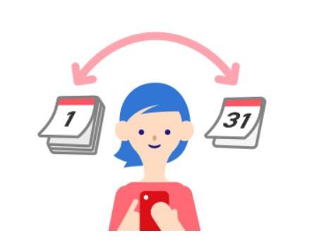 選べる通話オプション 月末に申し込めば、月初からの通話料に適用