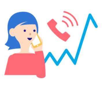 選べる通話オプション 通話時間が増えた時だけ申し込める