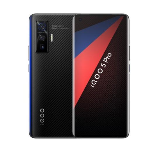 vivo iQOO 5 Proの画像
