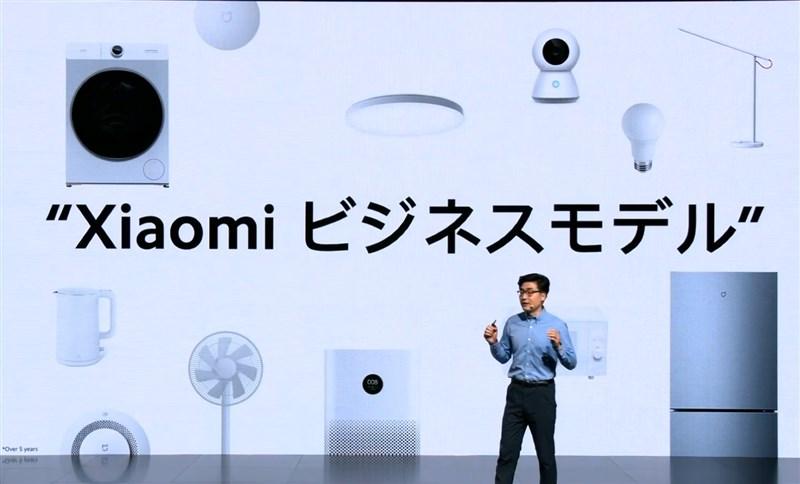 Xiaomiのビジネスモデル