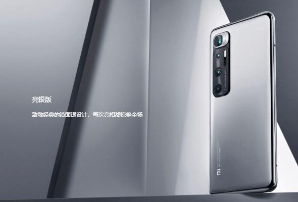 Xiaomi Mi 10 Ultraのカラー(シルバー)