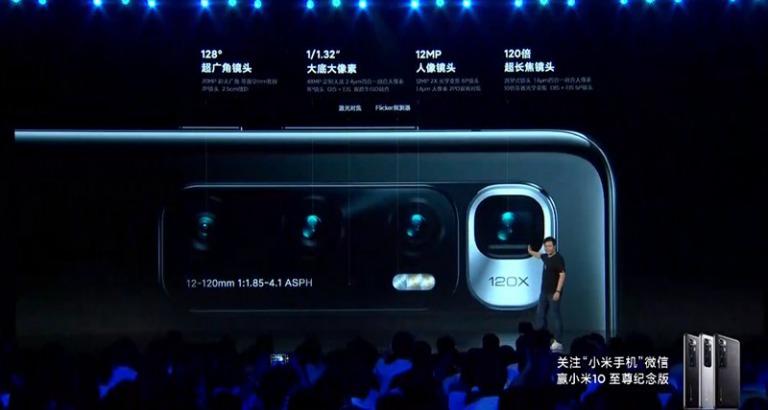Xiaomi Mi 10 Ultraの最大ズームは120倍
