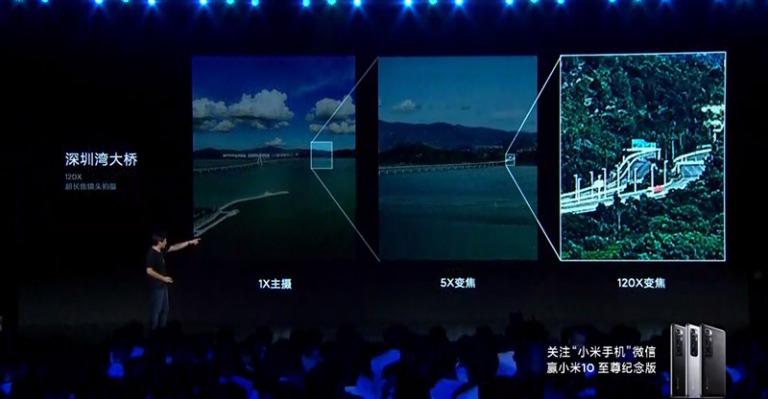 Xiaomi Mi 10 Ultraでのズーム撮影の様子、120倍ズームまで可能