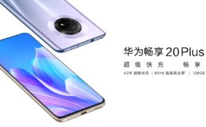 HUAWEI Enjoy 20 Plus