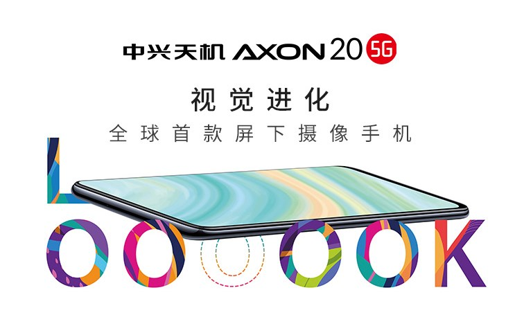 ZTE Axon 20