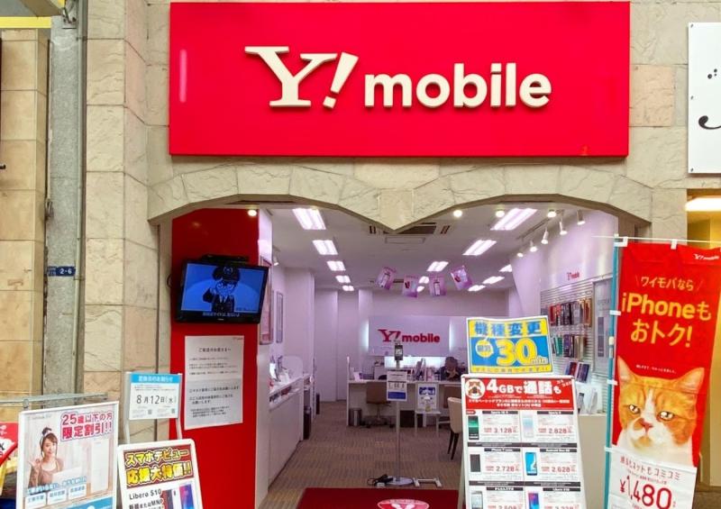 モバイル 店舗 y