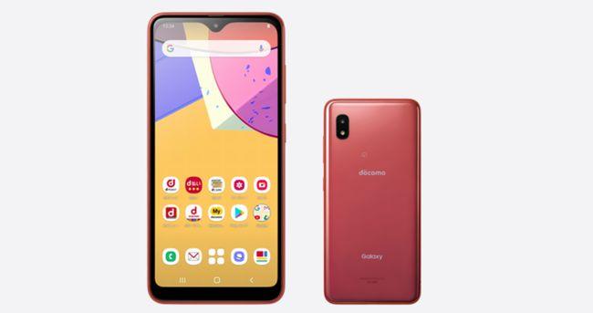 Galaxy A21(Samsung)