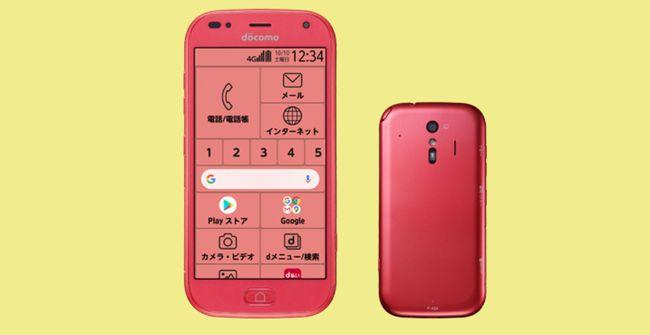 らくらくスマートフォン(富士通)