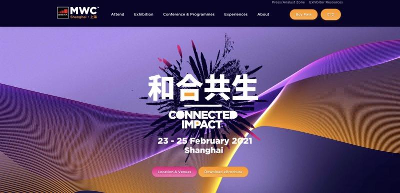MWC 上海 2021