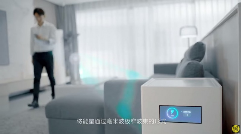 Mi Air Charge Technology