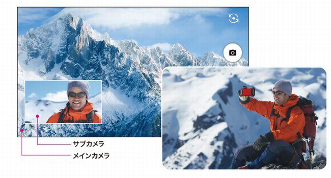 マルチカメラ機能により景色+自分も撮影可能に