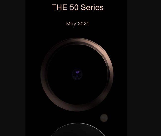 ティザー広告画像では5月登場が予告されていた