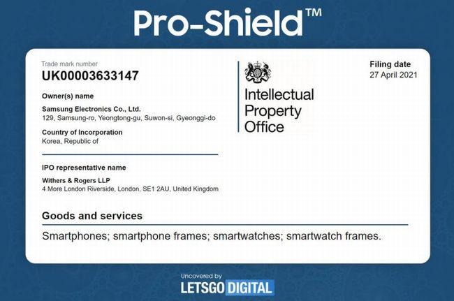 Pro-Shieldの商標申請