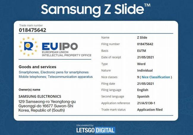 Samsung Z Slideの商標登録