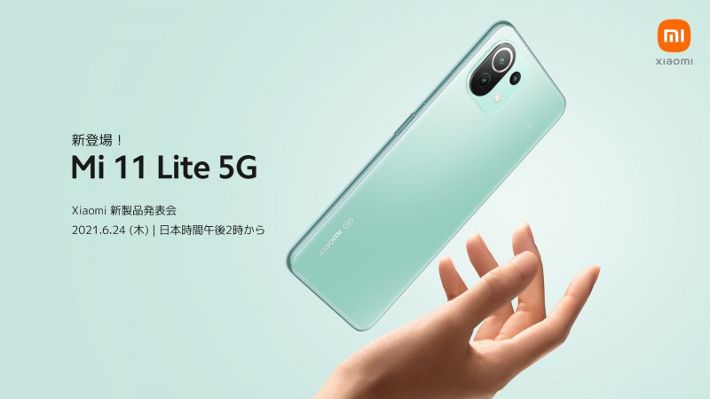 Xiaomi Mi 11 Lite 5G 日本