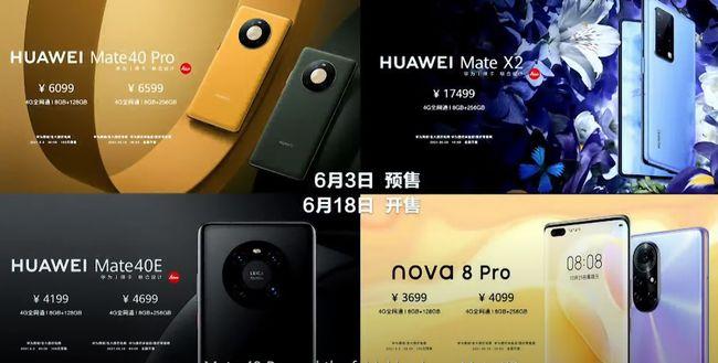 HUAWEI製のスマートフォンには順次搭載